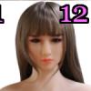 Wig 12: Long Light Brown Fringe