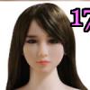 Wig 17: Long Light Brown Straight